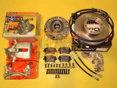 """Полный комплект задних дисковых тормозов на автомобили ГАЗ """"Газель"""" - HL-GZL-2550П"""