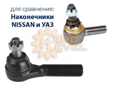 Усиленная рулевая тяга серия EXTRIM для автомобилей УАЗ HL-EXT-3162-3414010-10