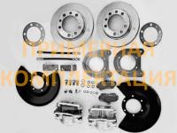 Полный комплект дисковых тормозов на автомобили УАЗ, мосты тимкен / спайсер, под суппорт ГАЗ - HL-3151-1210П